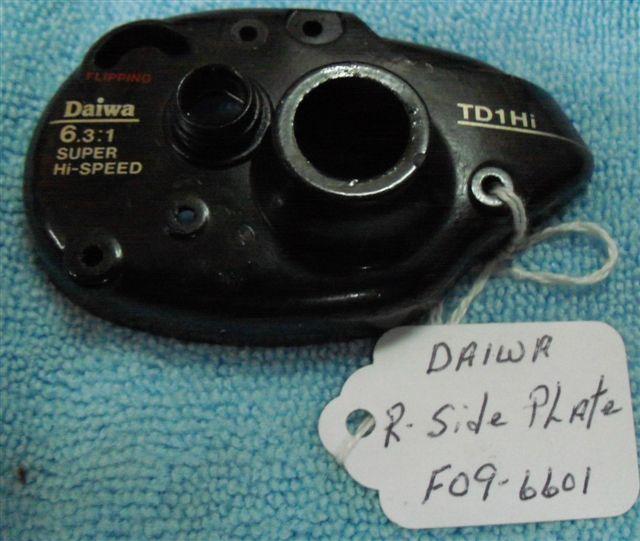Daiwa Right Side Plate