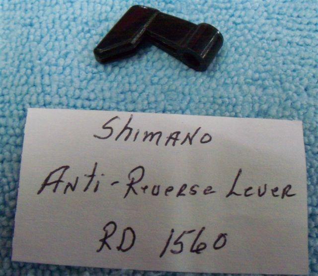 Shimano Anti-Reverse Lever