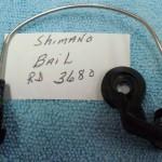 Shimano Bail
